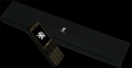 Комплектация телефона Mobiado Classic 712 EM Ebony