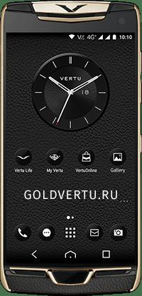 Телефон Vertu Contellation X Agate Black Red Gold