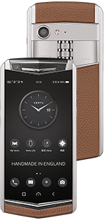 Купить Vertu (Верту) Aster P Baroque Caramel Brown Calf