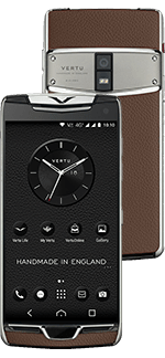 Купить Vertu (Верту) Constellation X Walnut Brown