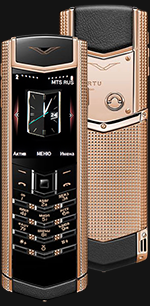 Купить Vertu (Верту) Signature S Design Clous De Paris Gold
