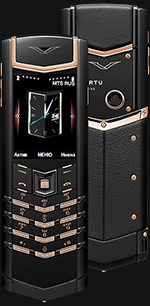 Купить Vertu Signature S Design Pure Black Red Gold Exclusive