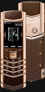 Купить Vertu (Верту) Signature S Design Red Gold Brown Leather Exclusive